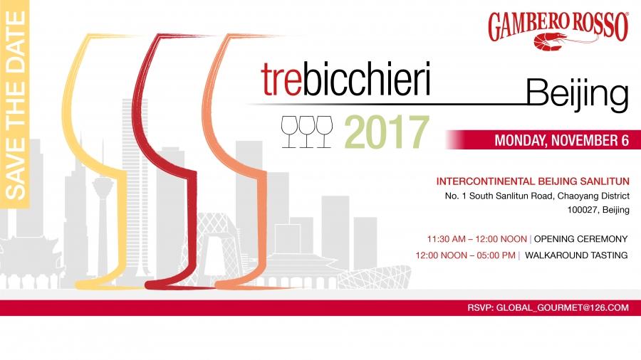 Tre Bicchieri 2018 Marotti Campi Salmariano